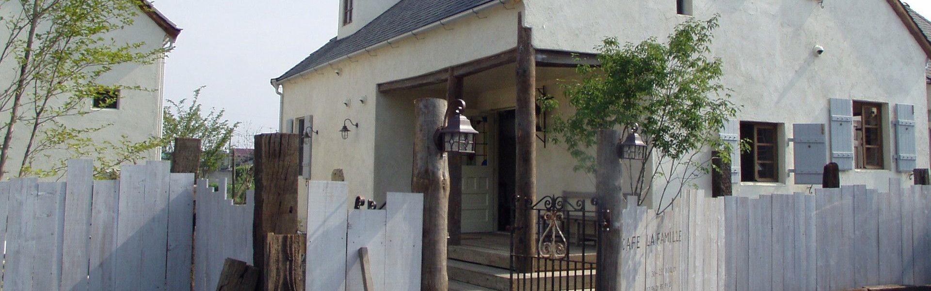プロヴァンス風住宅の株式会社スペック|茨城県結城市